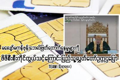 sim-card-2.jpg