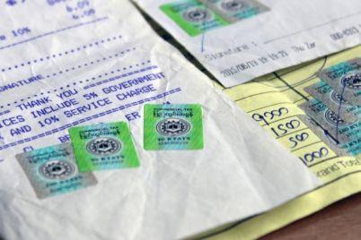 tax-stamp-restaurant-myanmar-yangon.jpg