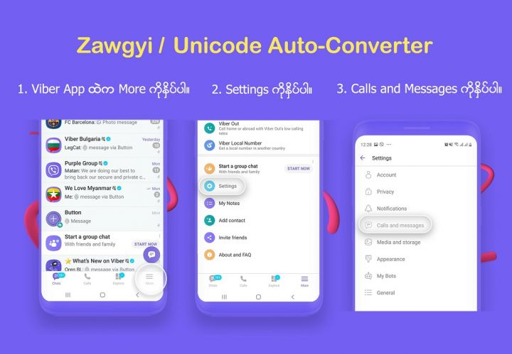 viber-zawgyi-unicode-auto-converter-1.jpg