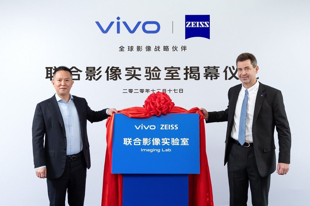 vivo-Zeiss.jpg