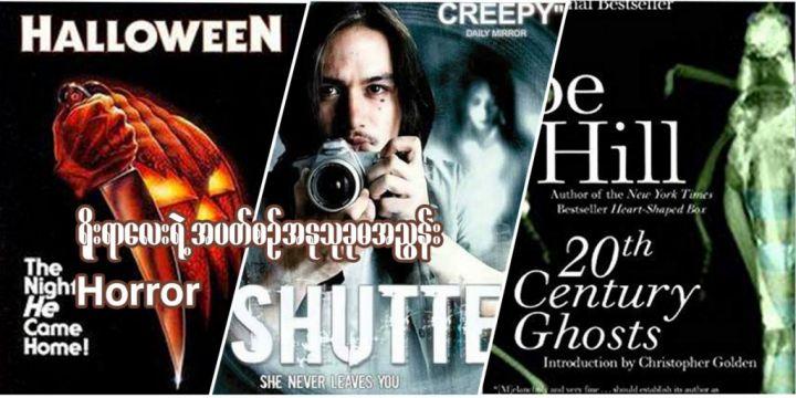 week-2-entertainment-1200-600-e1551427186585.jpg