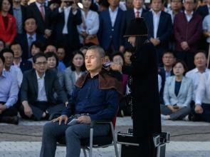 တရားရေးဌာနဝန်ကြီးသစ် ခန့်အပ်မှုကို တောင်ကိုရီးယားနိုင်ငံရေးသမားတွေ ခေါင်းတုံးတုံးပြီး ကန့်ကွက်ဆန္ဒပြ